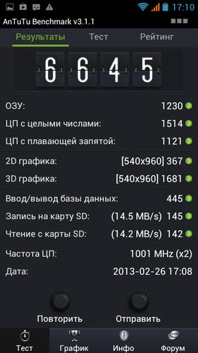 Fly IQ443 Trend, скриншот