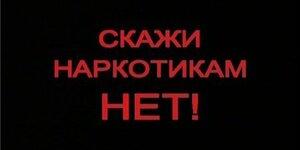Профилактическая операция «Территория безопасности» началась  в Приморье