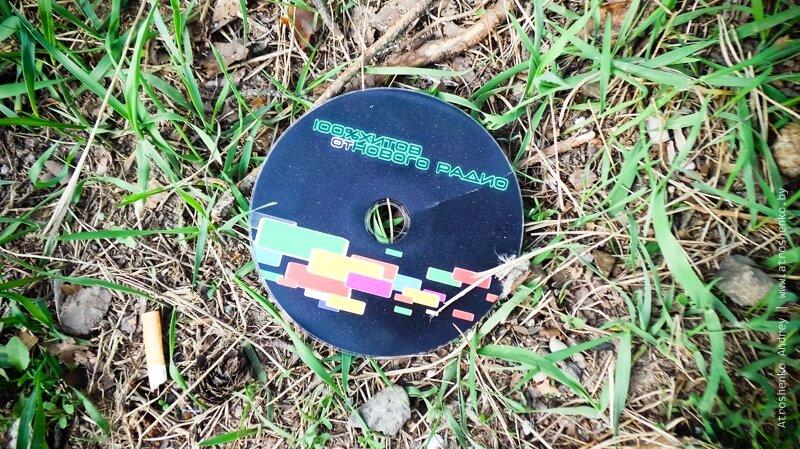 диск хитов нового радио