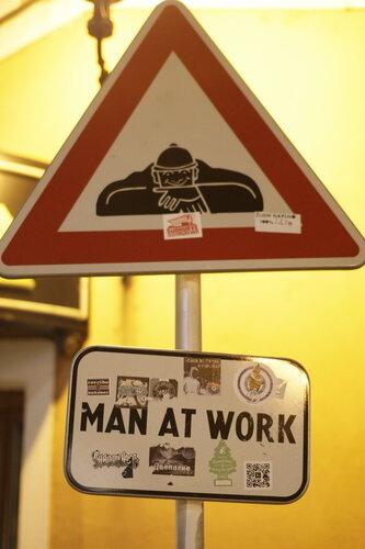 Осторожно, работают люди!