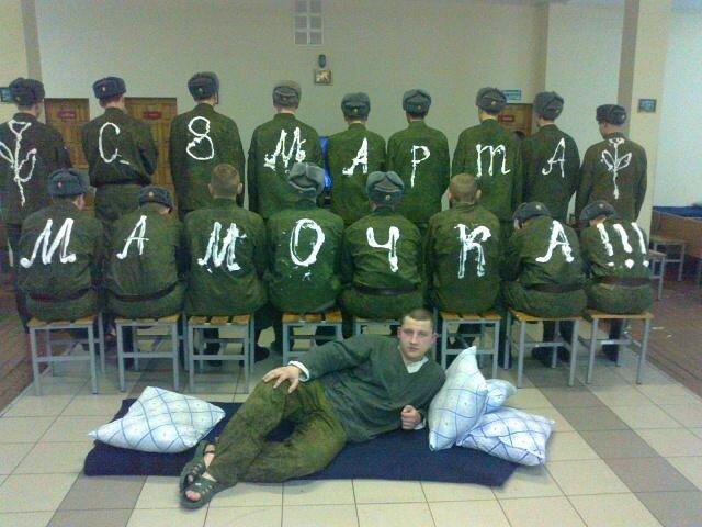 Жители оккупированного Крыма с весны будут проходить военную службу по всей России, - Шойгу - Цензор.НЕТ 5068