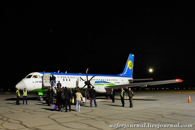 Билет в на самолет в узб-ан билеты на самолет utair официальный сайт