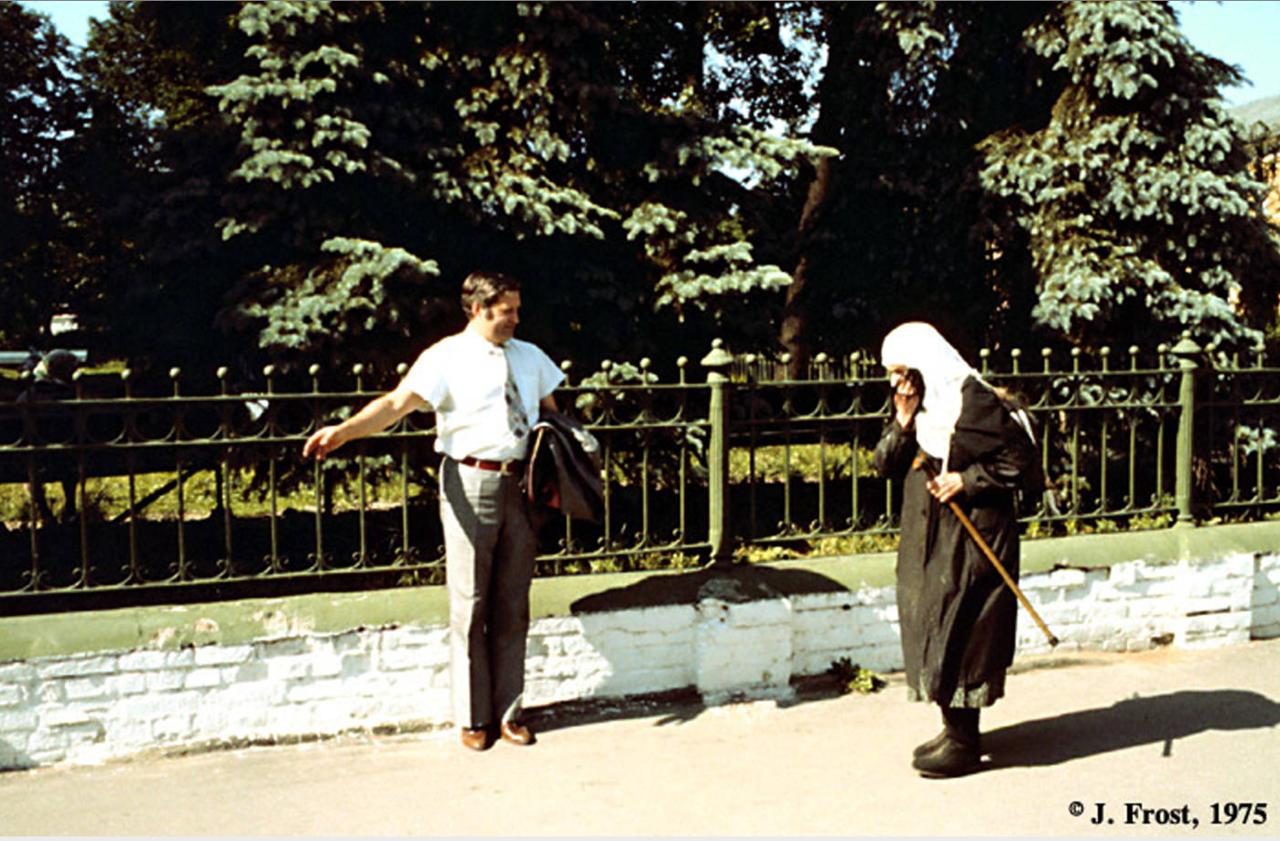 1975. Уличная сцена в Загорске