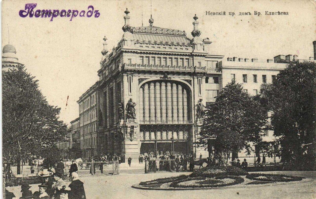 Дом бр. Елисеевых на Невском проспекте
