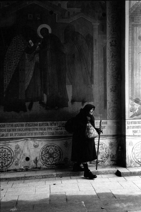Страница в Загорском монастыре