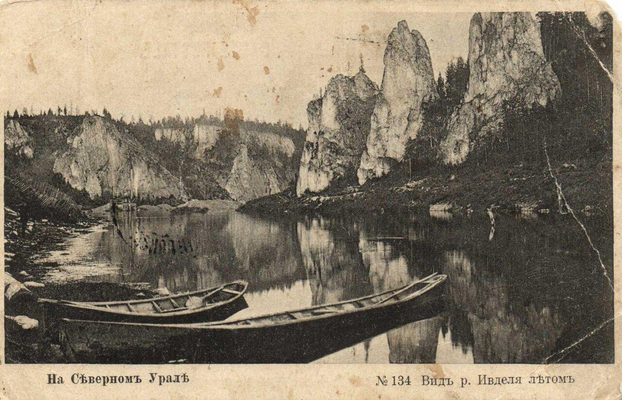 Вид реки Ивделя летом