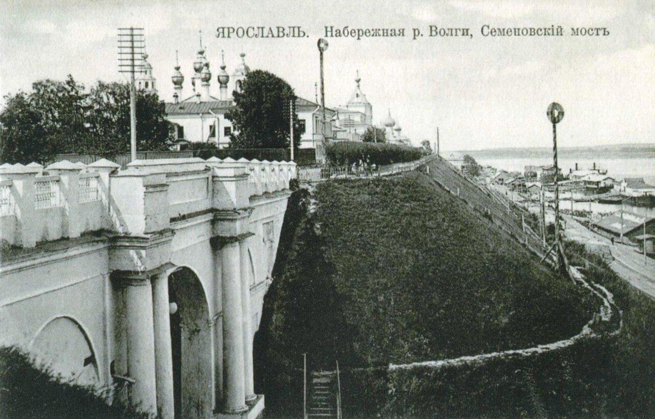 Семеновский мост.