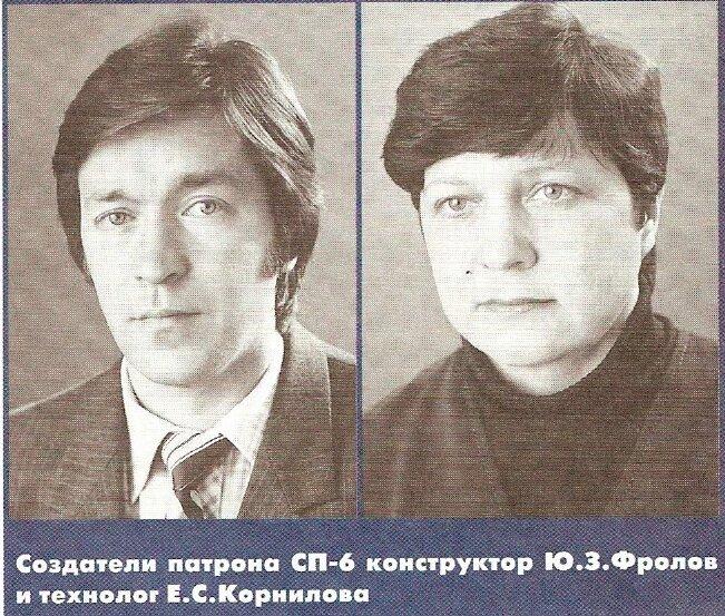 Жюль Верн Робур завоеватель