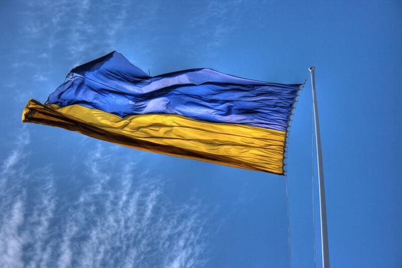 Получение ВНЖ Украины