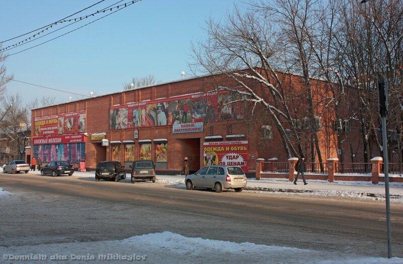 Фрязино, улица Московская, 1А, корпус 1.