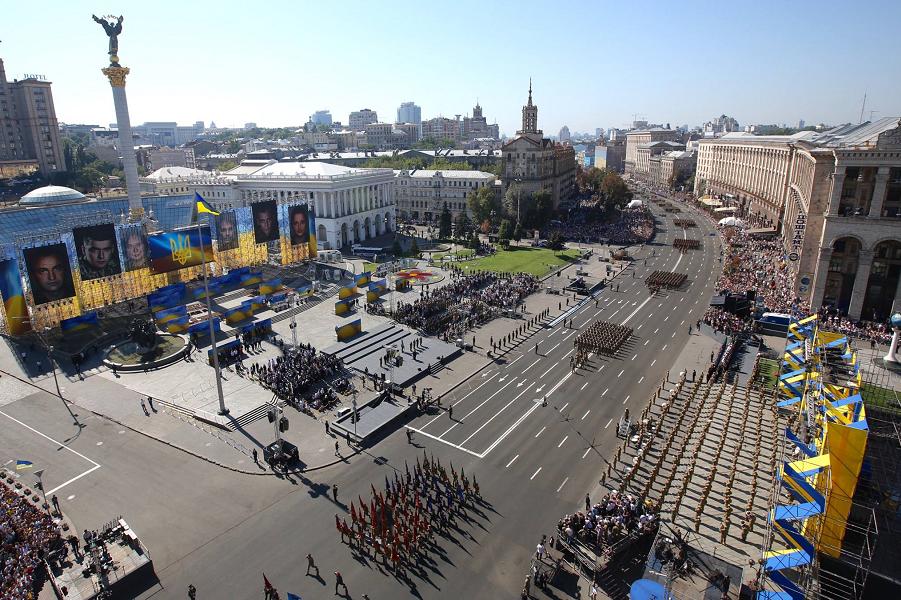 День независимости в Украине.png
