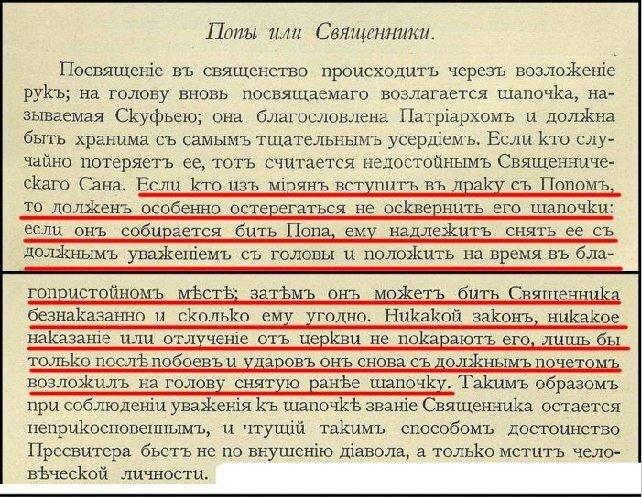 Гдз сочинения класс литература капитанская дочка
