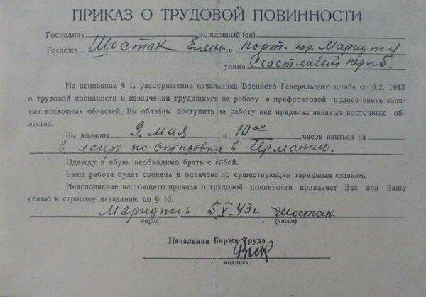 Украина выдала России националиста, обвиняемого в громких убийствах - Цензор.НЕТ 5336