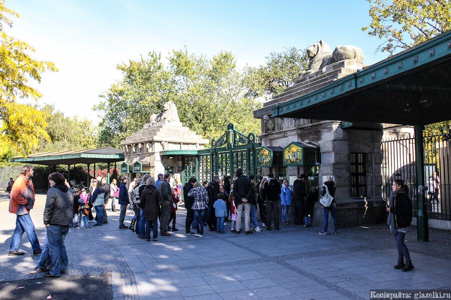 Ворота Берлинского зоопарка.