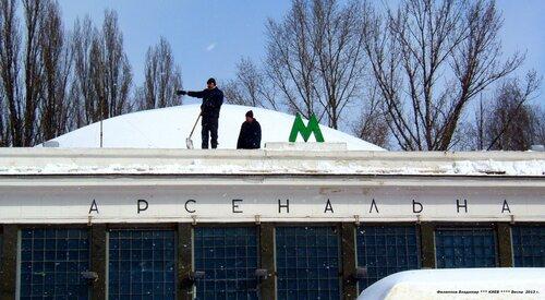 Город Киев. 24 марта 2013 г.