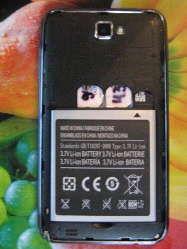 Под крышкой у Star N8000 для Helpix.ru