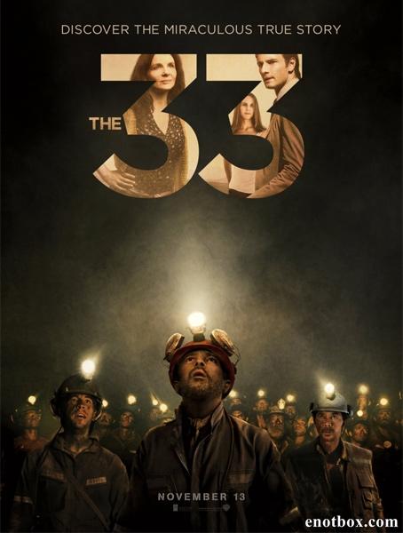 33 / The 33 (2015/WEB-DL/WEB-DLRip)