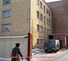 Клиника сосновый бор екатеринбург лечение алкоголизма