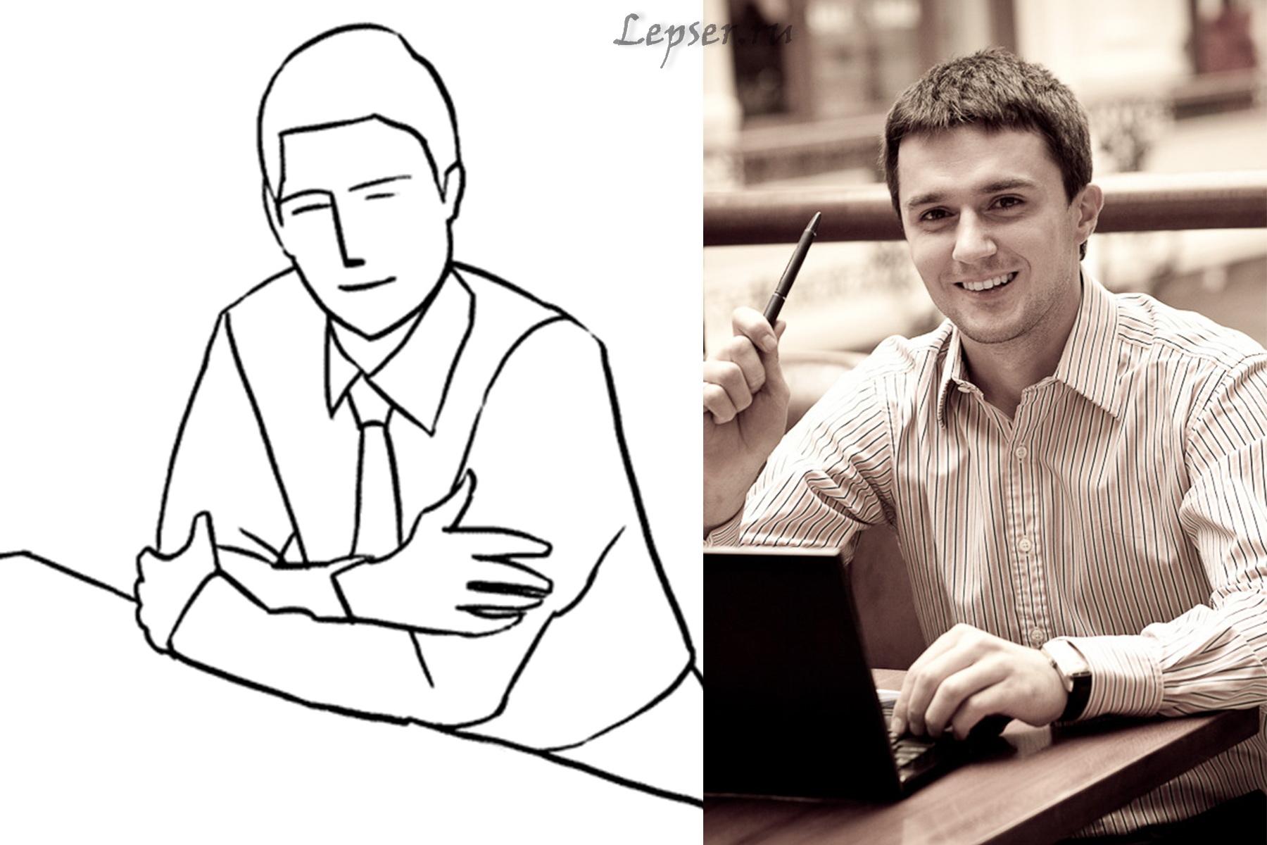Яндекс позы в сексе сидя на столе