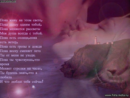 alik-0800@mail.ru