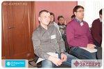 Семинар Дмитрия Потапенко в Саратове, семинары, тренинги в Саратове
