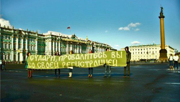 У твоей Москвы и его Невы стало общее что-то