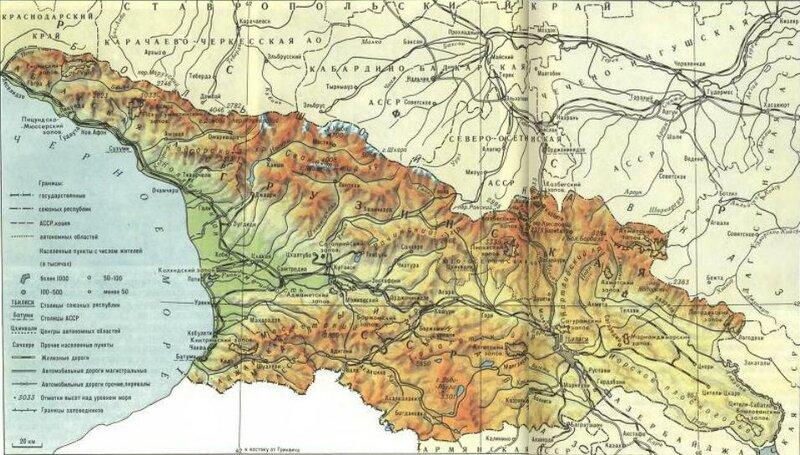 Карта заповедников грузии и абхазии