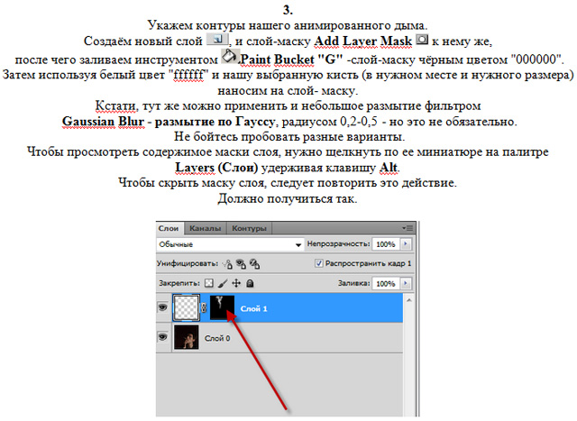 https://img-fotki.yandex.ru/get/6444/231007242.19/0_1149e1_be2914d_orig