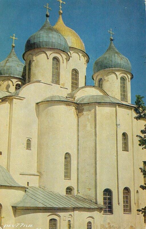 Новгород.  Софийский собор. XI век.