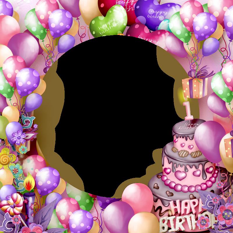 День рождения открытки псд