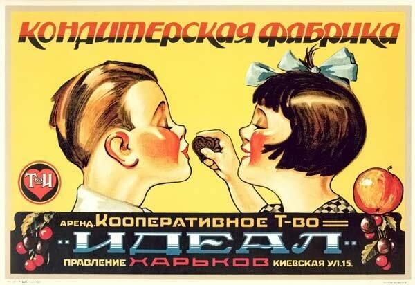 http://img-fotki.yandex.ru/get/6444/35340376.5d/0_9219b_e34c89a_XL
