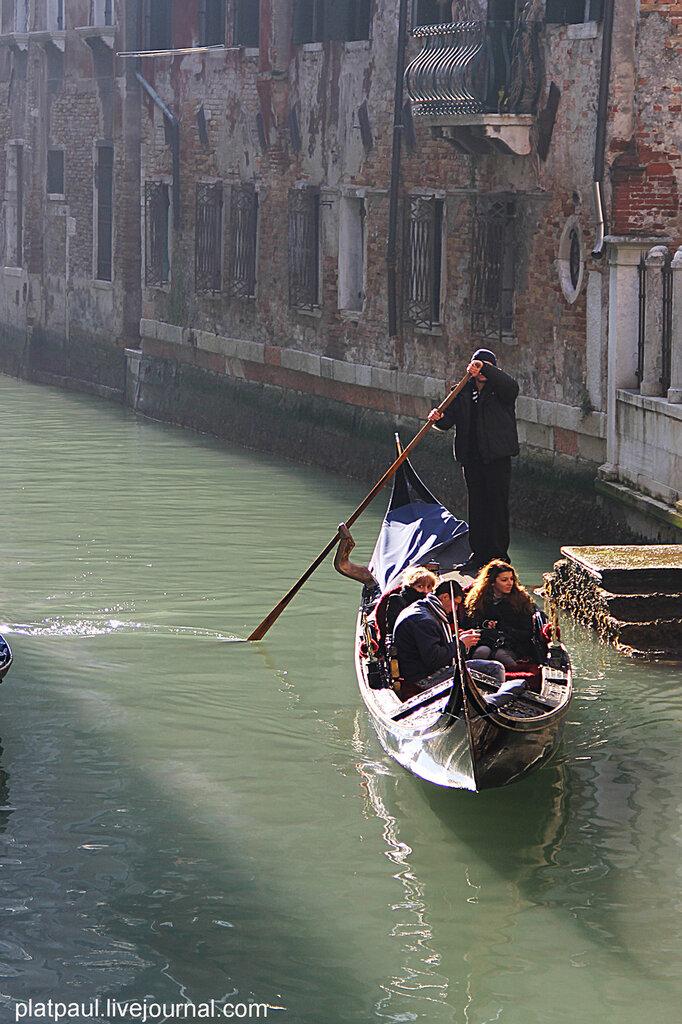 Венеция.....