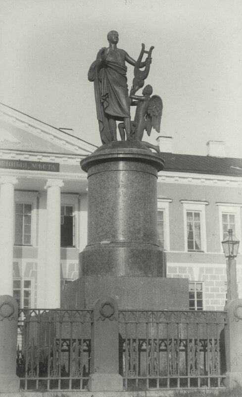 Памятник Ломоносову. 1832. Иван Мартос.