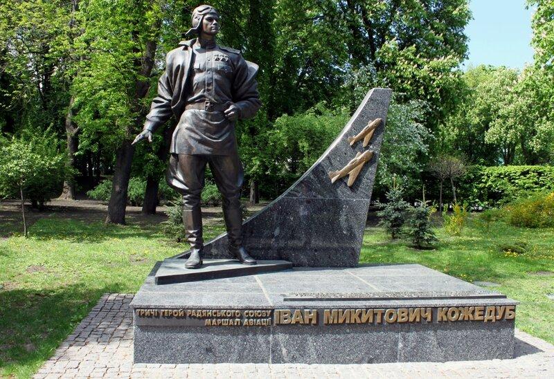 Памятник Ивану Кожедубу в Киеве