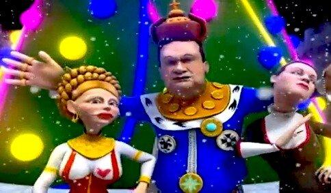 Новогодняя Сказочная Русь смотреть онлайн (2014) HDRip