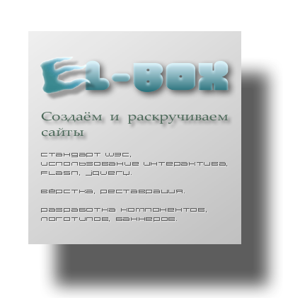 Выборг Веб Дизайн - Бизнес Сайты - p1