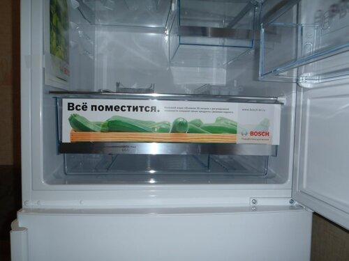 http://img-fotki.yandex.ru/get/6444/5020856.0/0_794bb_bf0c5934_L.jpg
