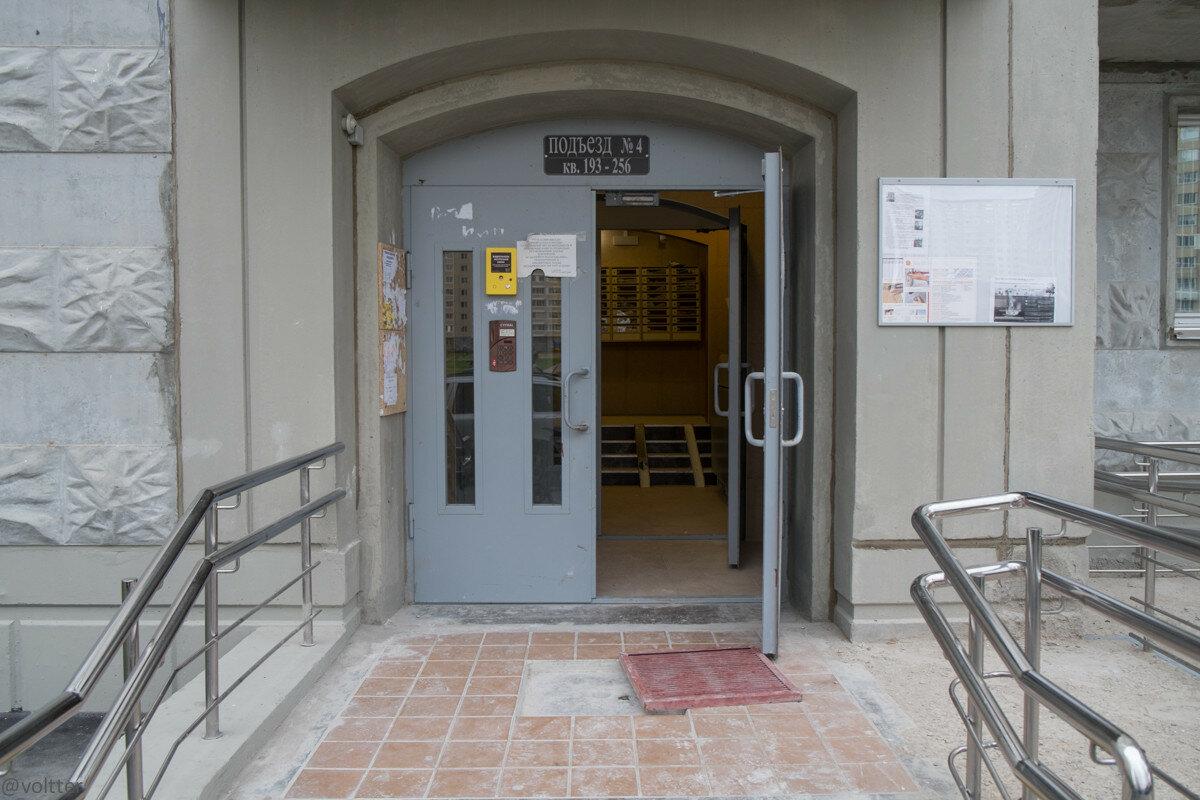 входные двери вход в подъезд