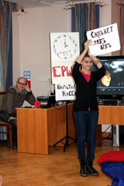 За пультом - Андрей Медведев, Поезд - Таня Курганова