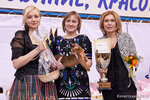 "Пенза ""ТОП КЭТ 2013"" 23,24 марта 2013"