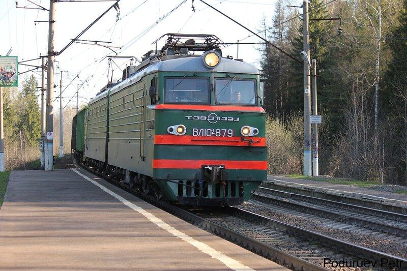 ВЛ10у-879