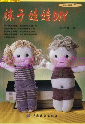 игрушки из перчаток и носков.
