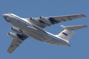 Ил-76МД