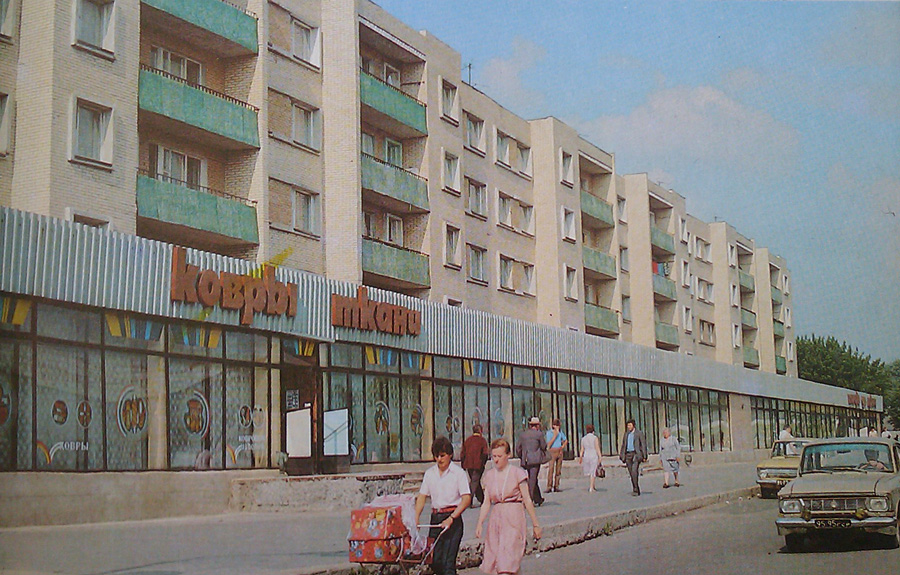 фото города жлобин