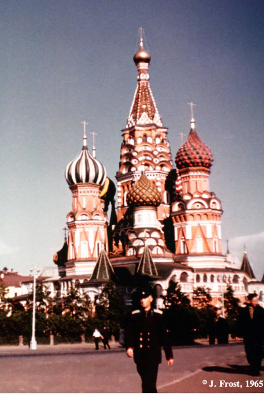 1965. Москва. Собор Василия Блаженного
