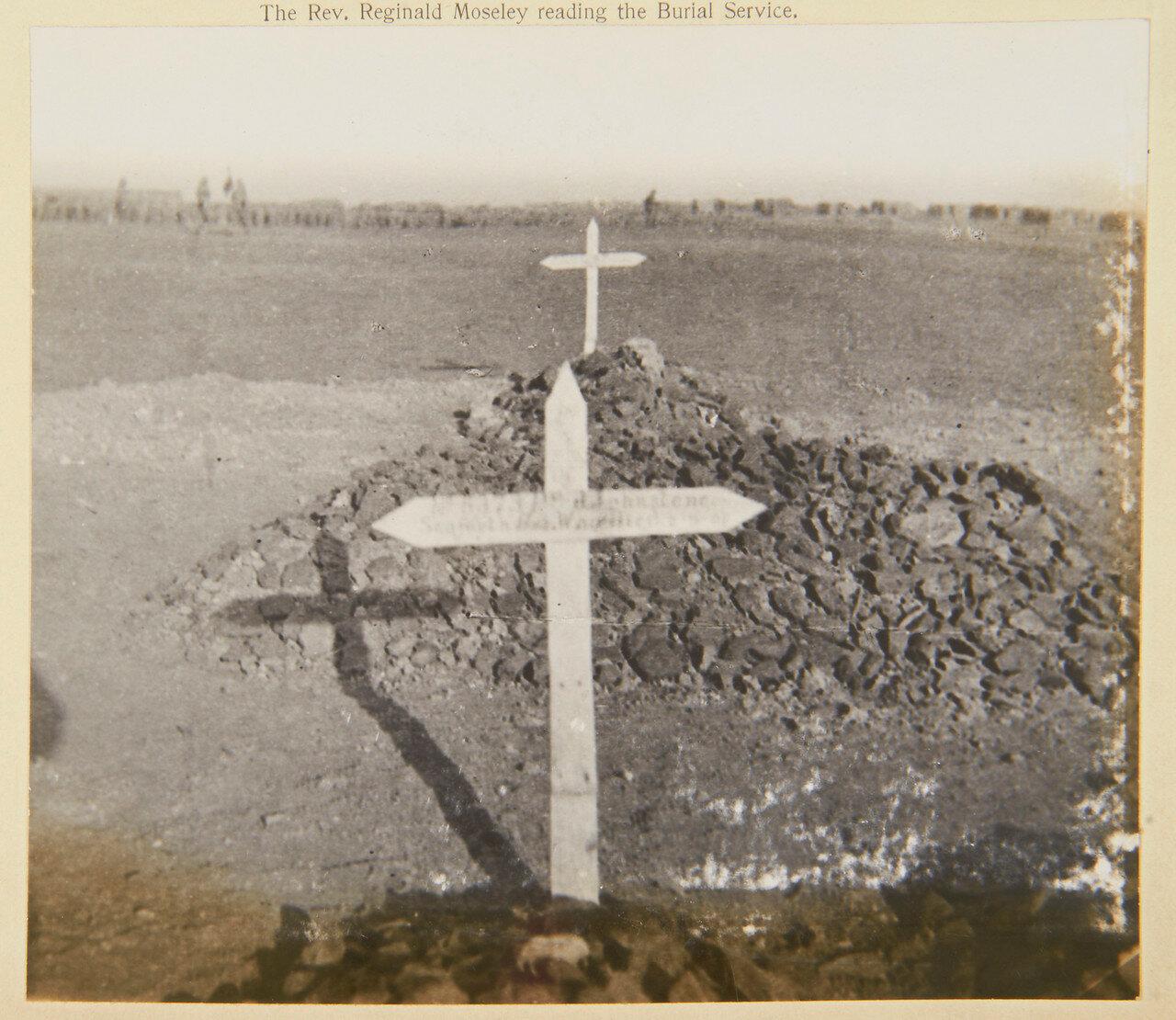 3 сентября, Омдурман. Могилы солдат полка горцев Сифорта