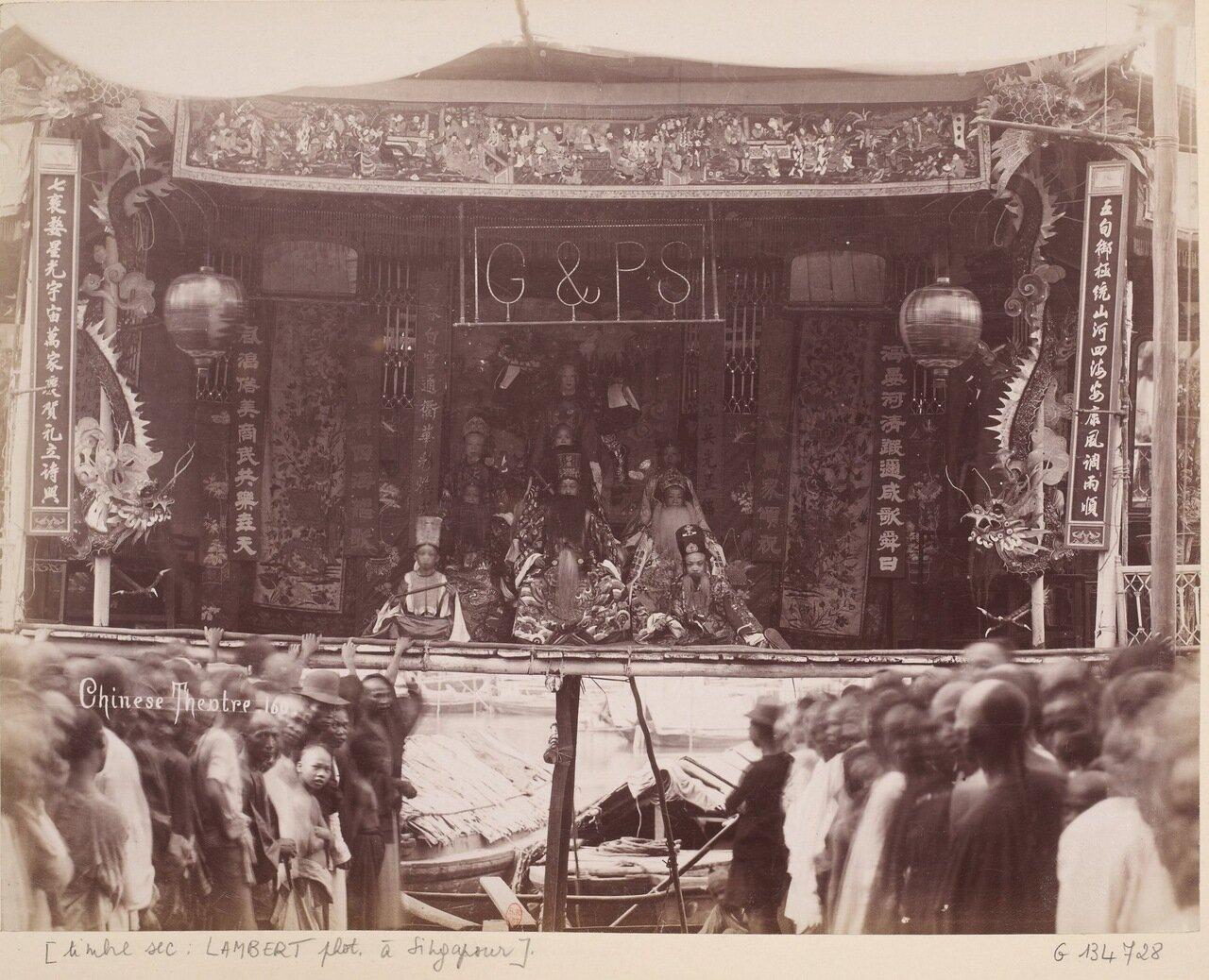 Сингапур.Китайский театр