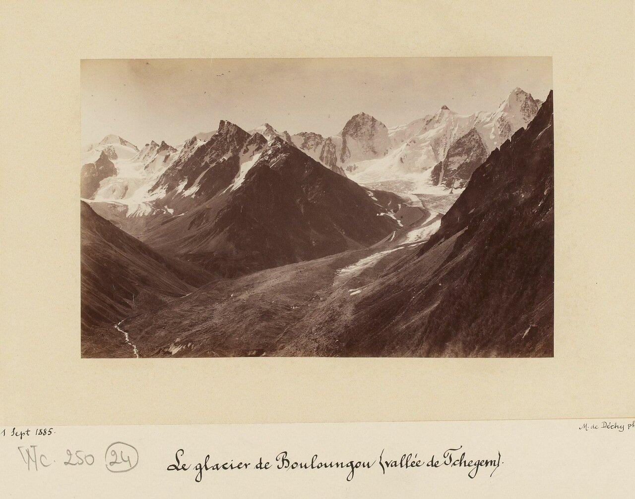 Ледник Булунгу в долине Чегема