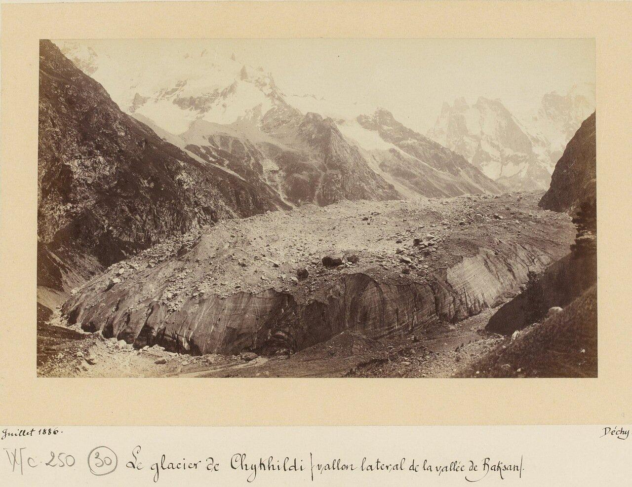 Ледник Шхельдинский
