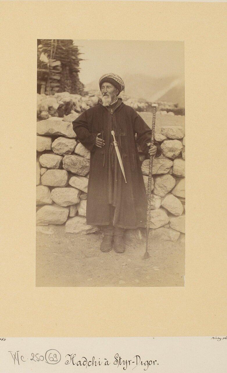 Хаджи в Стыр-Дигоре